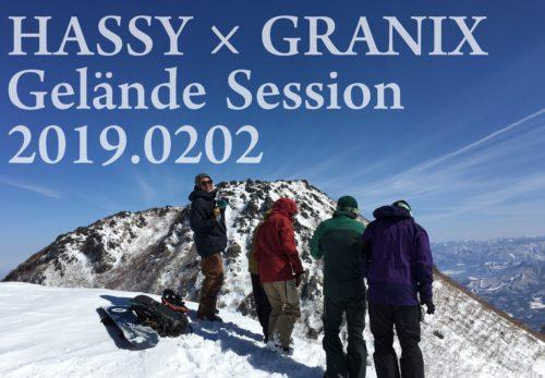 HASSY×GRANIX Gelände Session
