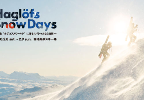 Haglöfs Snow Days 2020
